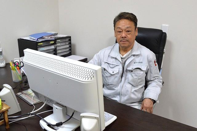 福井県小浜市の有限会社ヤマト防災