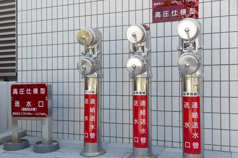 消防・防災などの様々な設備の施工で社会に「安心・安全」をご提供しています。